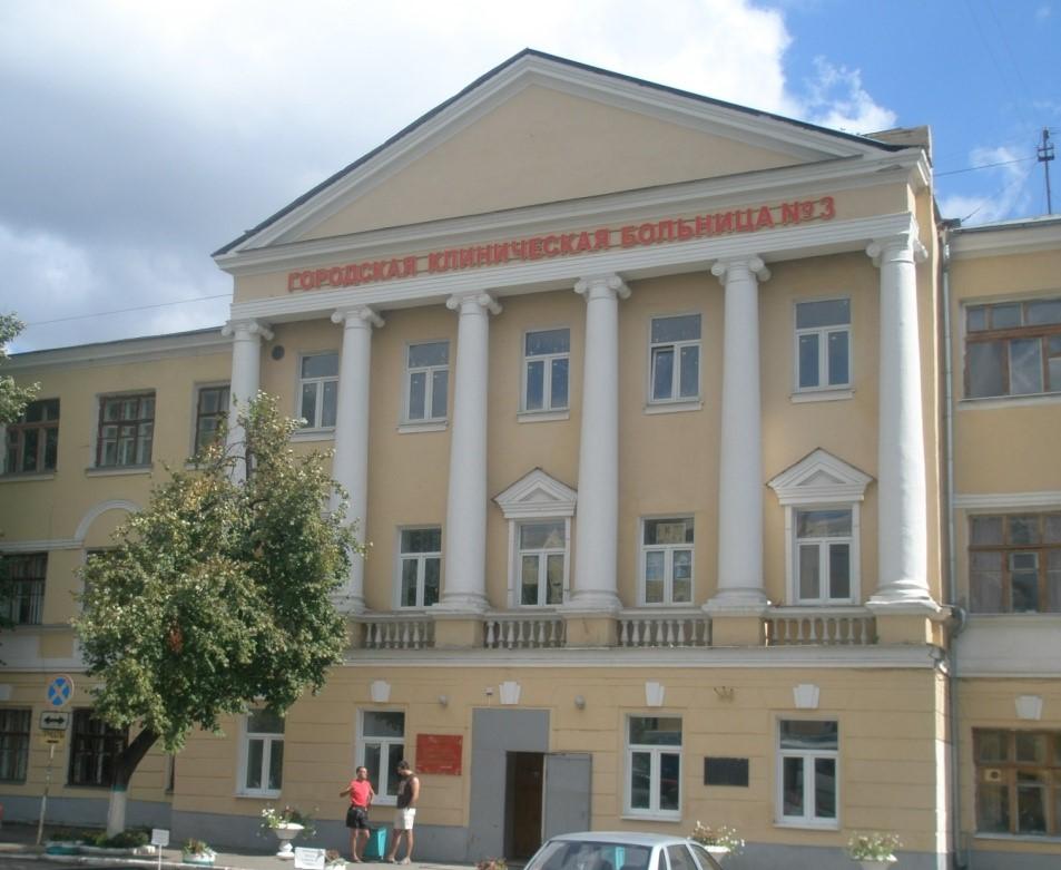Городская поликлиника 60 регистратура